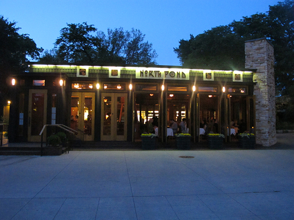 chicago restaurant north pond © Will Travel for Food