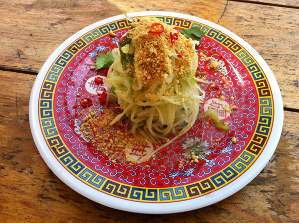 Green papaya salad @ Satay Brothers Montreal © Will Travel for Food