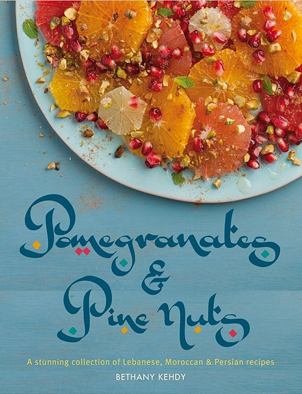 pomegranate and pine nuts cookbook review © Will Travel for Food