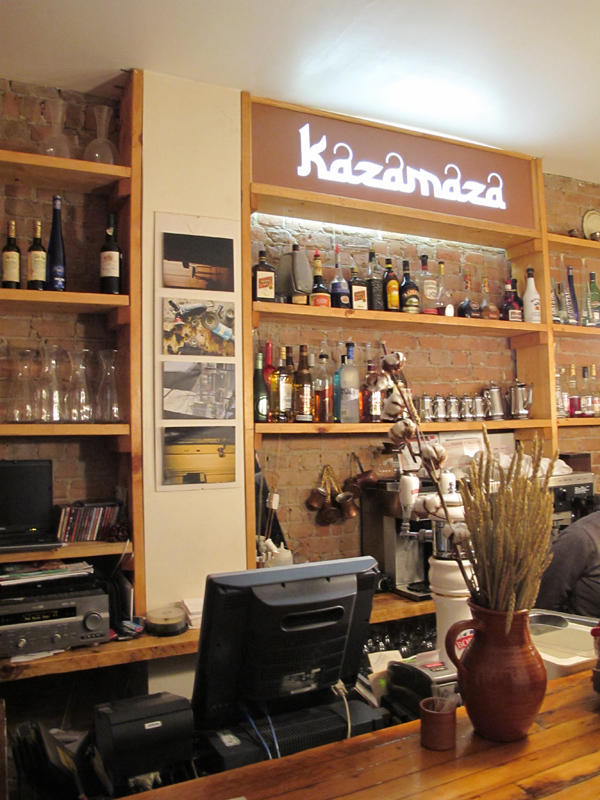 kazamaza lebanese restaurant montreal © Will Travel for Food